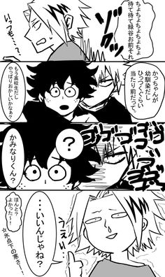 てぃーな (@oyasai_tmt) さんの漫画 | 33作目 | ツイコミ(仮) Manga, Fictional Characters, Manga Anime, Manga Comics, Fantasy Characters, Manga Art