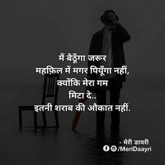 Hindi Motivational Quotes, Inspirational Quotes in Hindi - Narayan Quotes Love Quotes In Hindi, Motivational Quotes In Hindi, Sad Love Quotes, Heart Quotes, Strong Quotes, True Quotes, Inspirational Quotes, Qoutes, Marathi Quotes