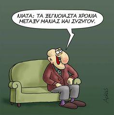 Funny Cartoons, Kai, Family Guy, Comics, Guys, Fictional Characters, Fitness, Comic Book, Fantasy Characters