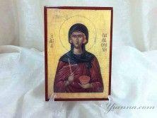 Saint Paraskevi Saints, Greek, Icons, Baseball Cards, Wedding, Art, Valentines Day Weddings, Art Background, Greek Language