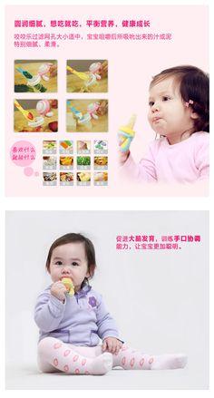 Frutas e vegetais de silicone especial filtro ( de ) tamanho de alimentação do bebê opcional em Escovas de Dente de Mamãe e Bebê no AliExpress.com   Alibaba Group
