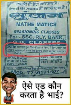 Funny News In Hindi For School : funny, hindi, school, Funny, Ideas, Jokes, Hindi,, Jokes,