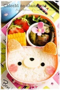 Cute bear sandwich bento