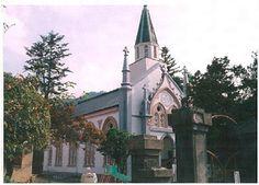 津和野カトリック教会 文化遺産オンライン  Tsuwano catholic shurch - #Tsuwano, Japan