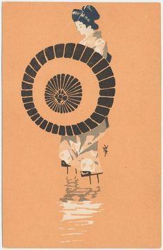 ichijo narumi   Tumblr  Woman with Umbrella