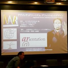 Gave a lecture to the Travel Business Research Consortium today in Kyoto on #AugmentedTourism and #AR for gamified #tourism experiences. #foreverkyoto @kufsgt #kufsgt 回第回旅行ビジネス研究学会は下記の要領で年月日(日祝)に公益財団法人大学コンソーシアム京都キャンパスプラザ京都で実施いたします 発表は京都外国語大学国際貢献部グローバル観光学科准教授のエリックチャールズハーキンソン氏のAugmented Tourism: Definitions and Design Principles-アグメンテッドツーリズムデフィニションとデザイン-と西南女学院大学人文学部観光文化学科准教授の劉明氏の福岡におけるクルーズ観光の活性化についてですいずれの発表も原則日本語で行われます…