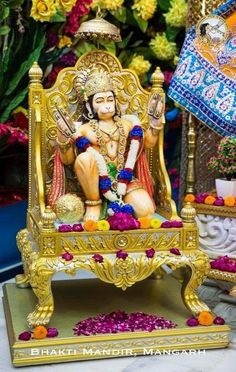 Hanuman Chalisa, Shri Ganesh, Shri Ram Wallpaper, Angel Sketch, Durga Kali, Hindu Deities, God Pictures, Hindu Art, Indian Gods