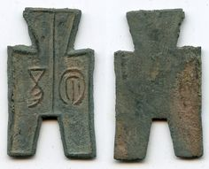 """Square footed spade coin cast during the Eastern Zhou Dynasty, """"Warring State"""" period, issued ca.350-250 BC."""