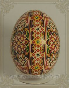 Traditional Ukrainian Easter egg. This egg. Handmade. Painting