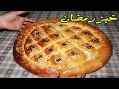 خبزة رمضان سحور سهل ولذيذ - YouTube Hot Dog Buns, Ramadan, Hamburger, Breads, Desserts, Cakes, Food, Turkish Language, Recipes