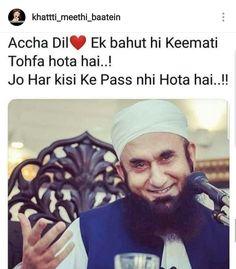 Ya Allah, humein achchay dil se nawaaz de
