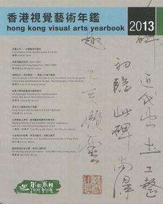 Hong Kong Visual Arts Yearbook 2013 TONG Vincent Kamtang(唐錦騰) | Asia Art Archive
