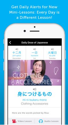 good free app for learners - the daily dose of japanese. you get free lessons everyday. kind of like the word of the day.except with quick lessons. Free Japanese Lessons, Japanese Phrases, Word Of The Day, Japanese Language, App, Feelings, Learning, Words, Travel