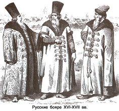 Russian boyars in the 16th–17th centuries