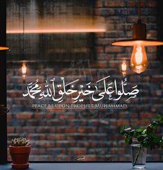 Islamic Phrases, Islamic Images, Islamic Messages, Islamic Love Quotes, Muslim Quotes, Islamic Inspirational Quotes, Islamic Pictures, Religious Quotes, Islamic Art