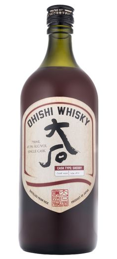 """This distinctive whisky received """"92 Excellent, Highly Recommended"""" from the Beverage Tasting Institute in 2017, and """"92 Points, Excellent, Highly Recommended"""" for the Japanese Whisky category at the USC Awards."""