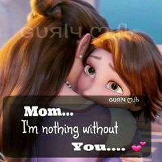Love u mom Love My Parents Quotes, Mom And Dad Quotes, I Love My Parents, Mother Daughter Quotes, Love My Family, Mother Quotes, Mother Art, Father Daughter, Family Quotes
