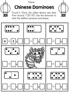 Chinese Dominoes Addition >> Part of the Chinese New Year No Prep 2015 Packet School Age Activities, New Years Activities, Math Activities For Kids, Preschool Supplies, Preschool Plans, Asian New Year, Maths Eyfs, Class Birthdays, Chinese New Year Activities