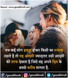 The Effective Pictures We Offer You About career quotes funny A quality picture can tell you many things. You can find the most beautiful pictures that can be presented to you about girls career quote Gernal Knowledge, General Knowledge Facts, Knowledge Quotes, Psychology Fun Facts, Psychology Says, Interesting Facts In Hindi, Interesting Reads, Amazing Facts, Wow Facts
