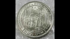 Thailand 150 Baht 1977 FAO Rama Elephant Silver Thailand, Coins, Elephant, Silver, Rooms, Elephants, Money