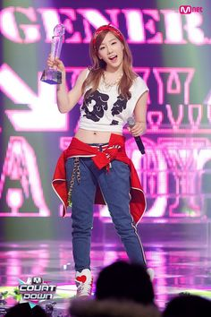 Taeyeon Trophy Time