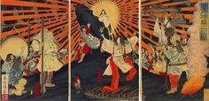 天照, Amaterasu Ō-Mikami. Diosa del Sol