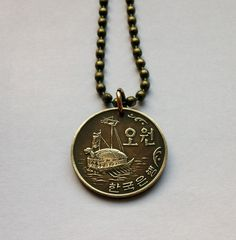1970 South Korea 5 won coin pendant necklace jewelry Turtle Ship Korean battleship rowing boat Joseon Asian Japanese war flagship No.001063 by acnyCOINJEWELRY on Etsy