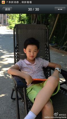 """NCT THAILAND on Twitter: """"[Pre Debut] #Chenle in 2013 #천러 #钟辰乐 #辰乐 #NCT…"""