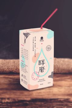 Soy Milk3