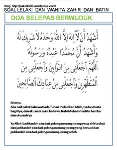 Visit the post for more. Doa Islam, Islamic Quotes, Allah, God, Mosque, Muslim, Dios, Mosques, Islam