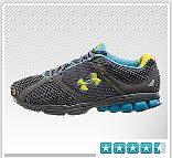 Under Armour running shoes...a must have