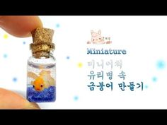 Miniature Gold Fish clay & resin bottle charm tutorial