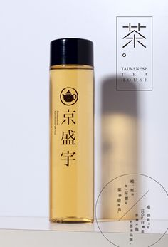 ㊣ 京盛宇 This has a teapot on it so I'm pinning it here. Japanese Packaging, Tea Packaging, Bottle Packaging, Print Packaging, Typography Design, Branding Design, Tea Logo, Tea Brands, Identity