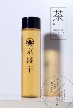 ㊣京盛宇  This has a teapot on it so I'm pinning it here. If it's something different please let me know.