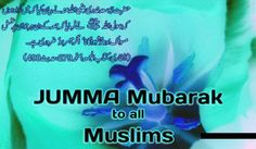 Today is the first Jumma of this holy Month of Ramadan ul Mubarak. On this great day, our whole team wishes you very happy Jumma day. Get free jumma mubarak pics, wallpapers photos, images. People who are away from their family and friends have limited ways to make jumma celebration with them like facebook status update, sending e-cards,… Read More »