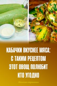 Pickles, Sprouts, Cucumber, Vegetables, Recipes, Food, Zucchini, Cooking Recipes, Meal