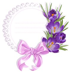 Photo from album Наборы 2 on Yandex.Disk - - Photo from album Наборы 2 on Yandex. Wild Animal Wallpaper, Witchy Wallpaper, Happy Birthday Flower, Birthday Frames, Instagram Frame, Decoupage Vintage, Borders And Frames, Wedding Labels, Flower Template