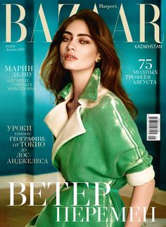 Marine Deleeuw by Erez Sabag for Harper's Bazaar Kazakhstan August 2015