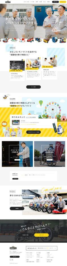 Website Design Inspiration, Blog Design, Website Home Page, Corporate Website, Homepage Design, Layout, Japan Design, Landing Page Design, Design Reference