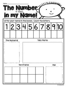 Print and Go! Back to School - Perfect no prep sheets to save your ink and time. Make kindergarten in August and September smooth and easy! Perfect for homework, morning work, or independent centers. Includes a few assessments and recording sheets for in class activities too! $