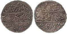 The silver coin issued by Tipu Sultan, minted at Srirangpatanam.