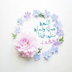 اللهم صل وسلم على نبينا محمد Doa Islam, Islam Hadith, Allah Islam, Islam Quran, Alhamdulillah, Islamic Page, Islamic Dua, Jumma Mubarak Images, Islamic Posters