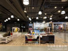 Herschel Supply Co. 香港Pop-Up Store店设计