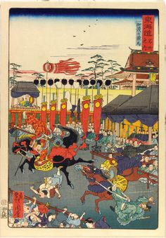 Colour woodblock print entitled Kamo no Keiba (The Kamo horse-races), depicting two riders in traditional costume amid banners with a military audience, from the series Tōkaidō meisho (Famous places on the Tōkaidō Highway): Japan, by Kawanabe Kyōsai, 1863