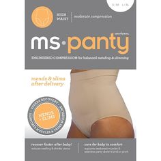 Definitely not sexy but will help make you feel and look good after baby. Shop After Baby Panties | Upspring Baby