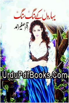 Urdu novel baharon ke sang sang free download