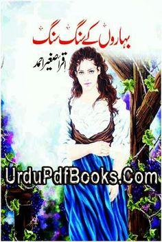 DOWNLOAD QAAF PDF FREE ISHQ COMPLETE NOVEL KA