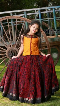 New Model Kids Party Wear Dress Collections Kids Party Wear Dresses, Kids Dress Wear, Kids Gown, Dresses Kids Girl, Baby Dresses, Kids Wear, Party Dress, Indian Dresses For Kids, Kids Indian Wear