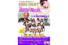 DJ KAORIがレジデントを務める「THE BIG PARTY」がCYBERJAPAN DANCERSの「BIKINI NIGHT(ビキニナイト)」とコラボ
