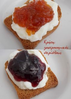 Greek Cooking, Cooking Time, Cooking Recipes, Greek Sweets, Greek Recipes, Cheesecake, Favorite Recipes, Breakfast, Desserts